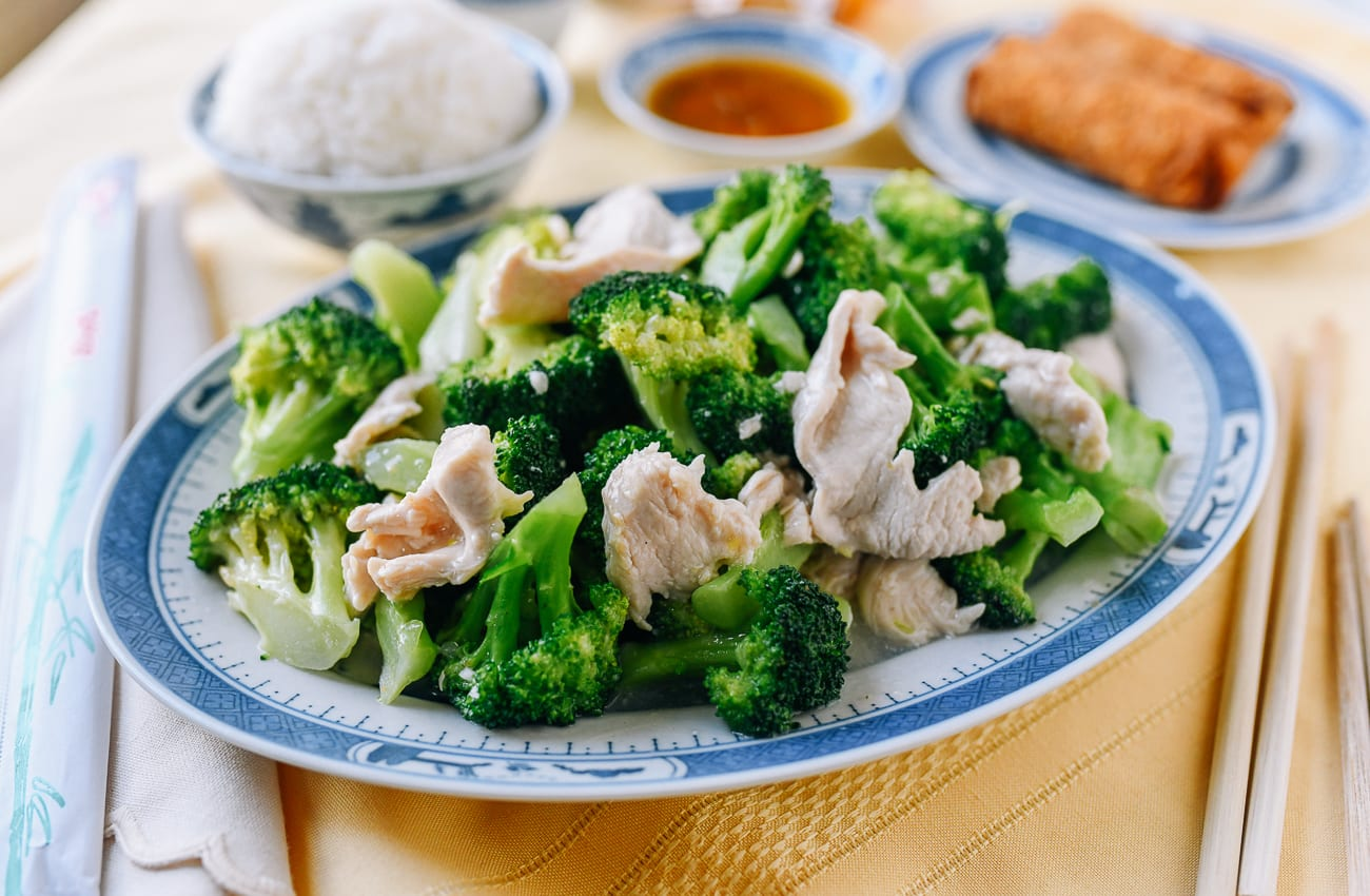 Chinese Takeout Chicken & Broccoli