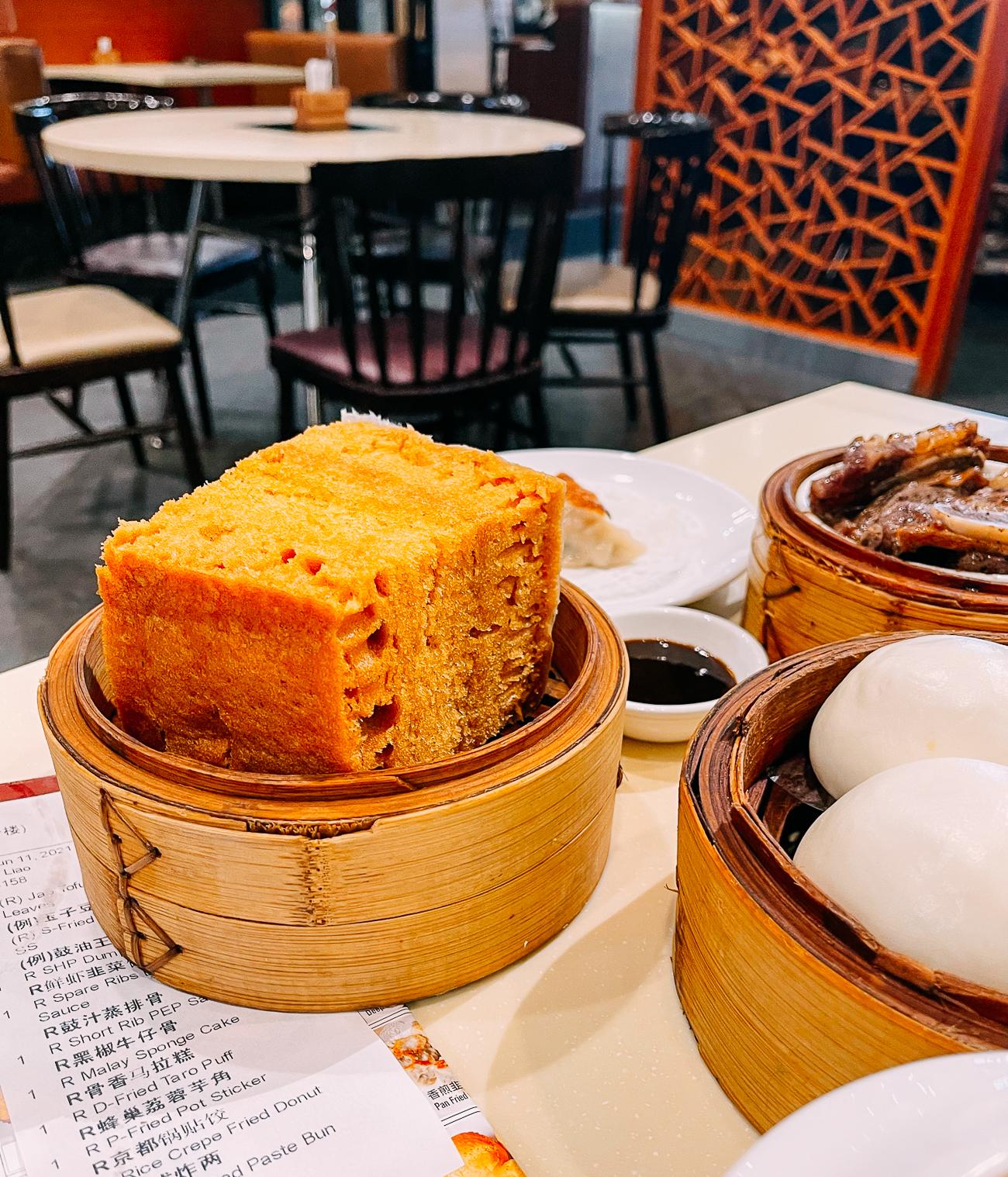 Ma Lai Go from MingHin Cuisine